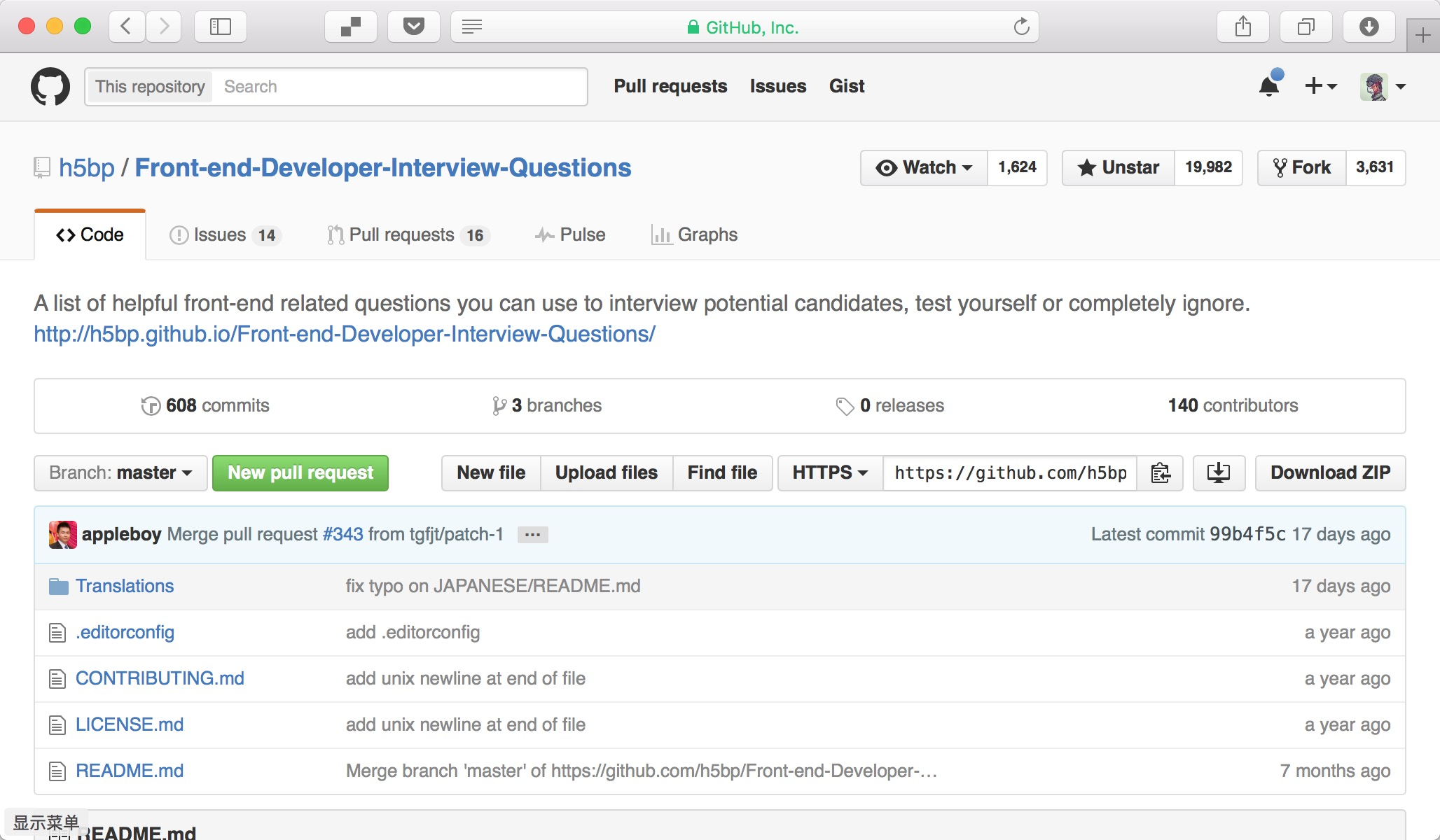 Front-end Job Interview Questions